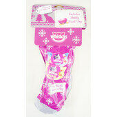Whiskas Cat Christmas Stocking with Treats & Toy