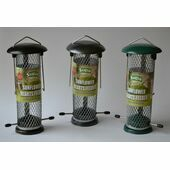Supa Wild Bird Metal Sunflower Heart Feeder